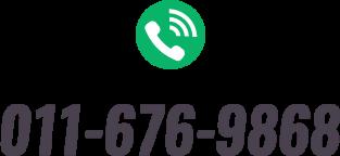 tel:011-676-9868